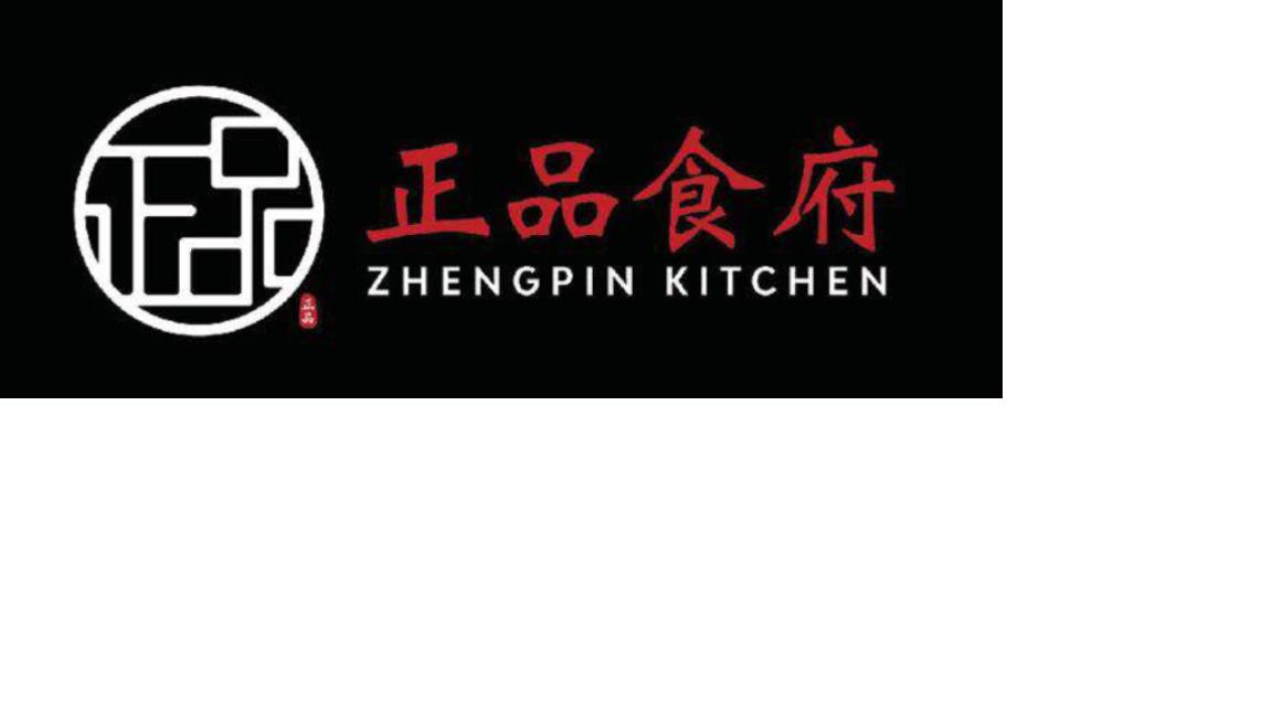 Zhengpin Kitchen