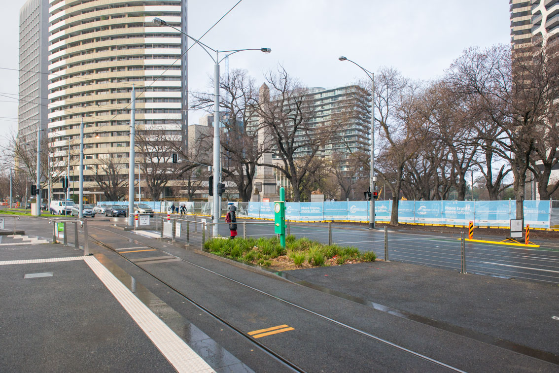 Domain tram interchange at St Kilda Road and Albert Road Reserve, August 2017.